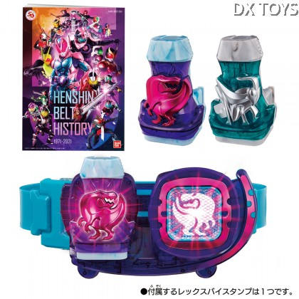 DX Revice Driver 50th Anniversary Set