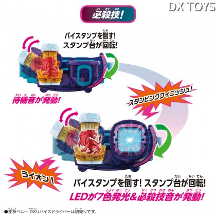 DX Lion Vistamp