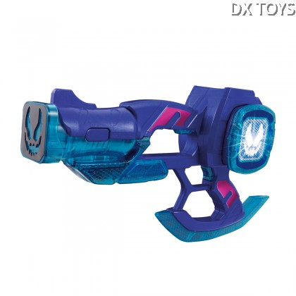 DX OHINBUSTER 50