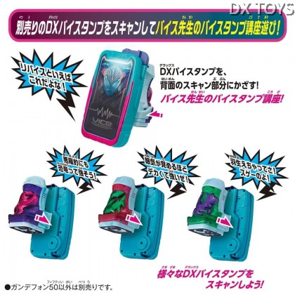 DX Gun de Phone 50